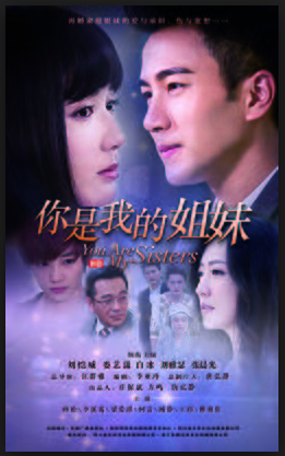 Nonton Drama China You Are My Sisters sub indo