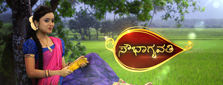 Soubhagyavathi Colors Kannada TV Show Serial Series Full