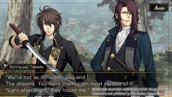 Hakuoki: Edo Blossoms Screenshot 3