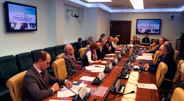 научно-методического семинара «Аналитического управления Аппарата Совета Федерации» посвящённый вопросу влияния производительности труда на конкурентоспособность экономики и уровень жизни в России и в мире.