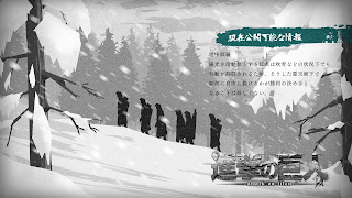 Hellominju.com : 進撃の巨人 | 現在公開可能な情報 2期30話 雪中訓練 |  Attack on Titan Season2 Ep.30 Currently Publicly Available Information | Hello Anime !
