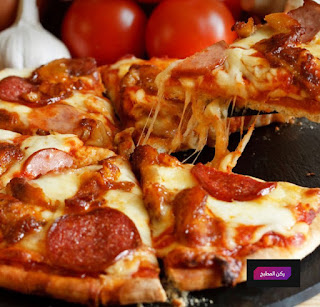 طريقة عمل بيتزا الدجاج بالمنزل بكل سهوله