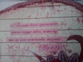 http://1.bp.blogspot.com/-2uQ6A90pIpA/TbA9jtyY7eI/AAAAAAAAA64/M6s7J6EcYBw/s320/P210411_16.59.jpg
