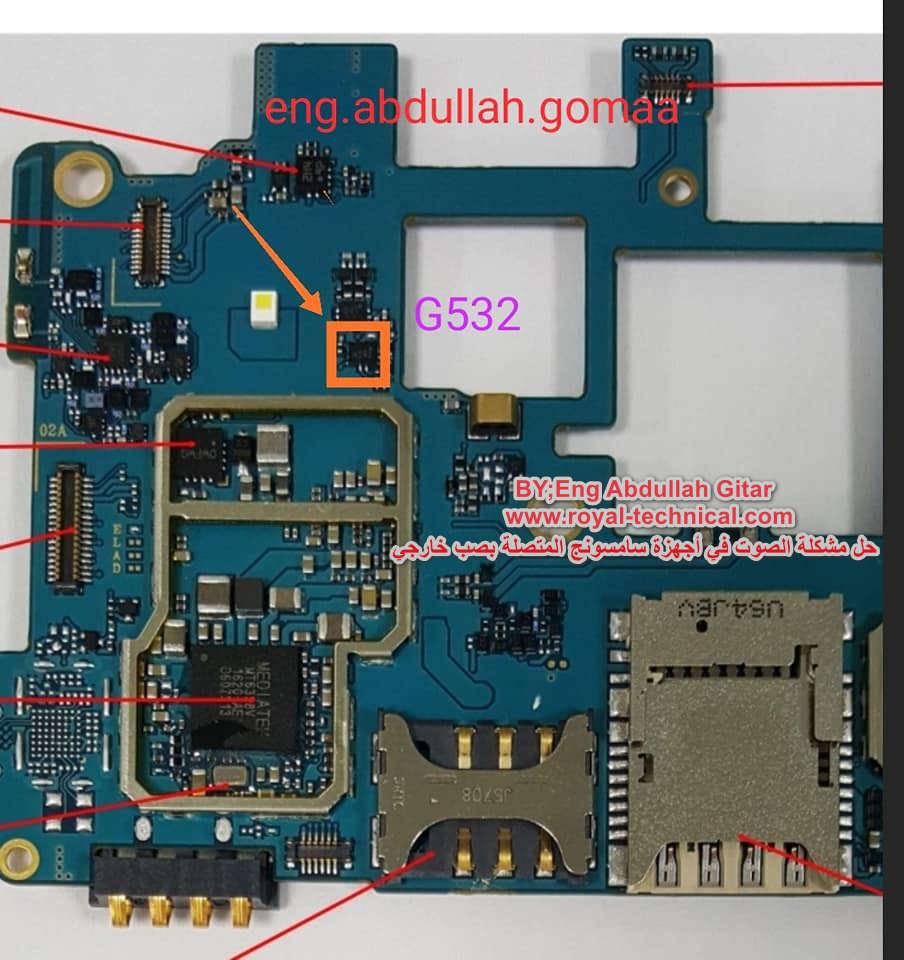 حل مشكلة الصوت في أجهزة سامسونج المتصلة بصب خارجي