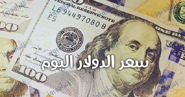 تطورات سعر الدولار في مصر مقابل الجنيه