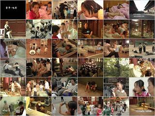 看上去很美 / Kan shang qu hen mei / Little Red Flowers. 2006. 花絮-制作特辑 / Highlights - Making Specials.