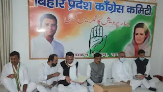 bihar-congress-protest-against-inflation