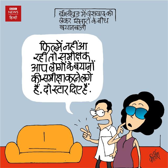 bollywood cartoon, Film, movies, cartoonist kirtish bhatt, Media cartoon
