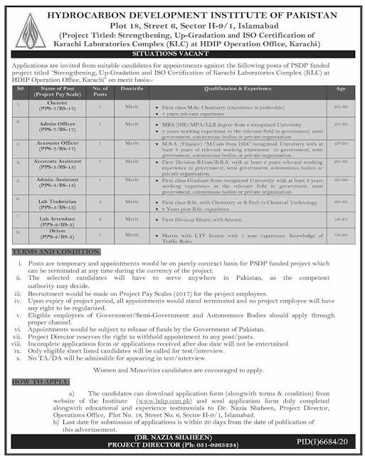 Hydrocarbon Development Institute of Pakistan Jobs 2021- Government Jobs Latest- New Jobs 2021