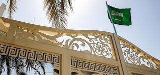 """ولي العهد السعودي يتعهد بـ""""الضرب بيد من حديد"""" بعد هجومي المملكة"""