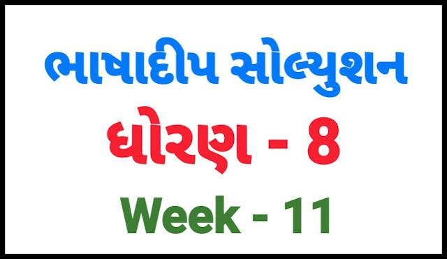 BHASHADIP SOLUTION STD-8 (WEEK-11)