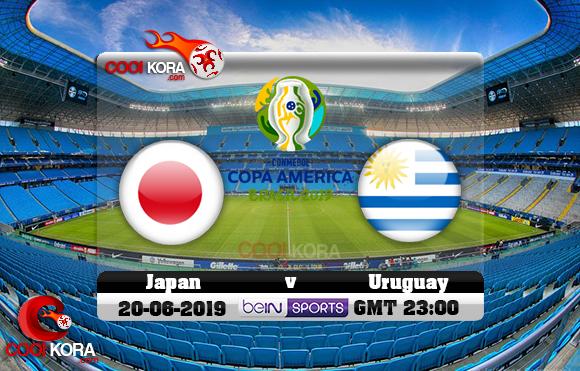 مشاهدة مباراة أوروجواي واليابان اليوم 20-6-2019 علي بي أن ماكس كوبا أمريكا 2019