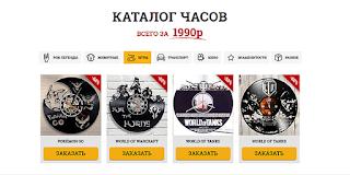 https://shopsgreat.ru/time-shop3/?ref=275948&lnk=2056799