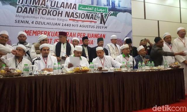 NKRI Syariah: Rekomendasi Ijtima' Ulama IV di Bogor Agustus 2019