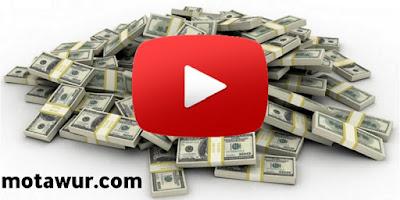 كل ما تحتاج معرفته حول تحديث ضرائب اليوتيوب جديد 2021