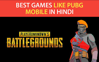 Pubg ke jaise top 3 games