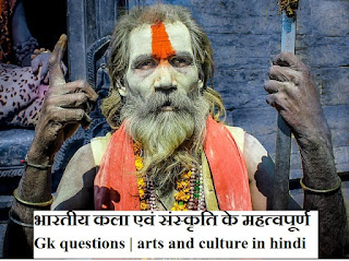 most important gk question ,arts and culture gk question