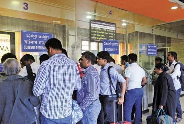 रेलवे बोर्ड का निर्देश : बिहार के इन स्टेशनों पर रिज़र्वेशन कराने से शौचालय जाने तक में नहीं होगा पैसों का नगद लेनदेन, केवल डिजिटल पेमेंट स्वीकार्य