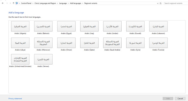 2 Cara Mengetik Huruf Arab di Komputer dan Leptop atau Notebook