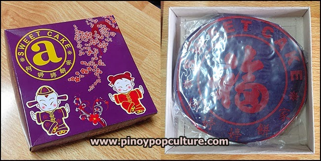 tikoy, hopia, Chinese New Year, Eng Bee Tin
