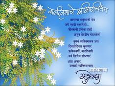 Happy Birthday Status Marathi