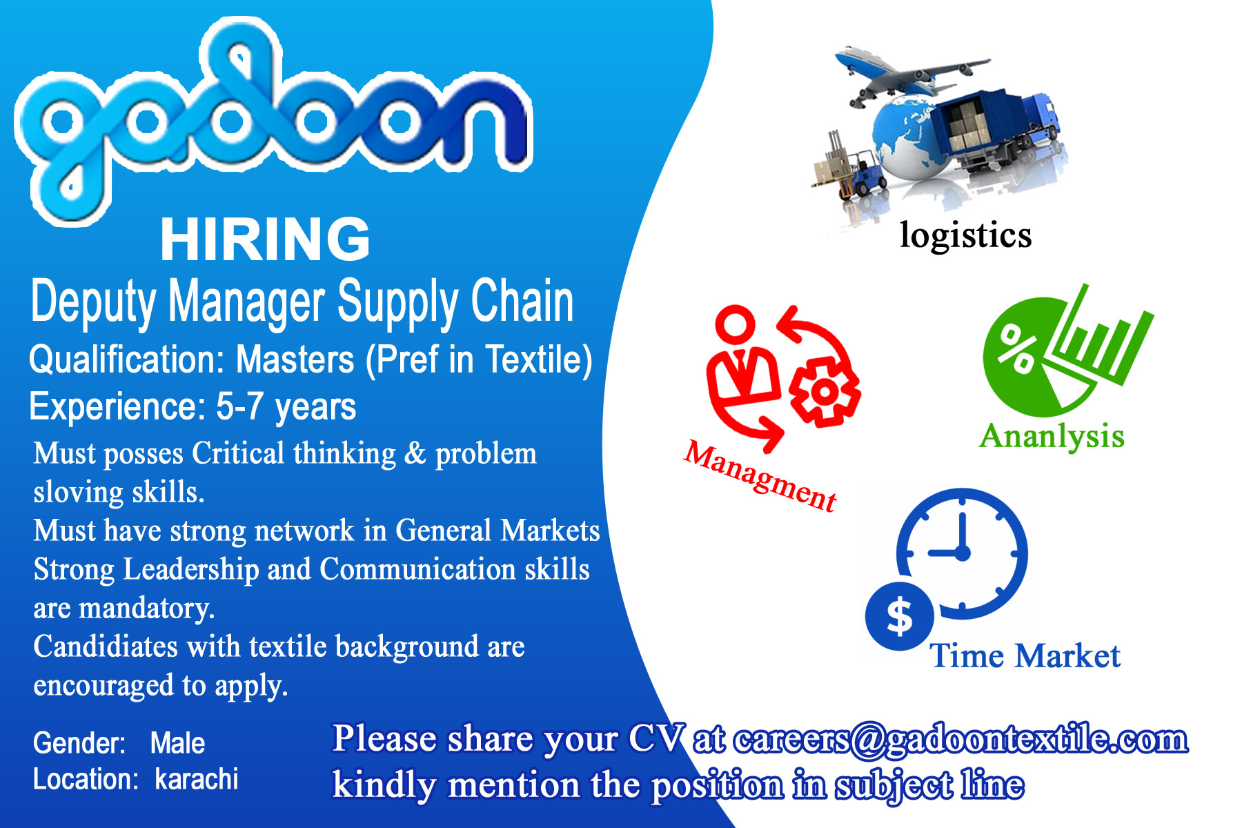 Gadoon Textile Mills Limited Jobs Deputy Manager Supply Chain by latest job searches