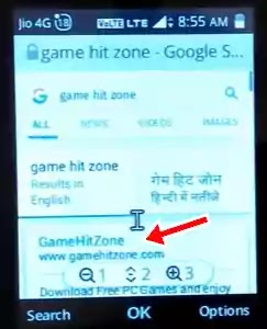 जियो फोन में गेम डाउनलोड करने का तरीका