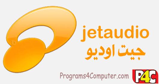 jetAudio 8.1.4 Basic