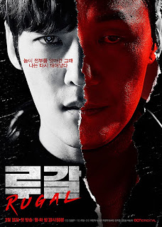 Rugal (Korean Series)