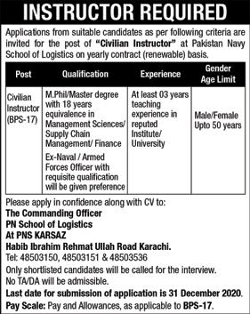 Pakistan Navy School of Logistics: Jobs 2020 Latest Jobs:2020