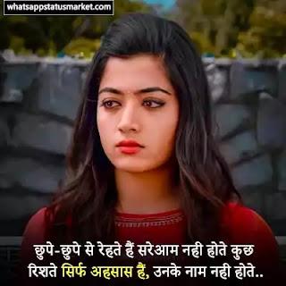 tere Pyar Ka Ehsaas Shayari images