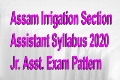 assam-irrigation-section-assistant-syllabus