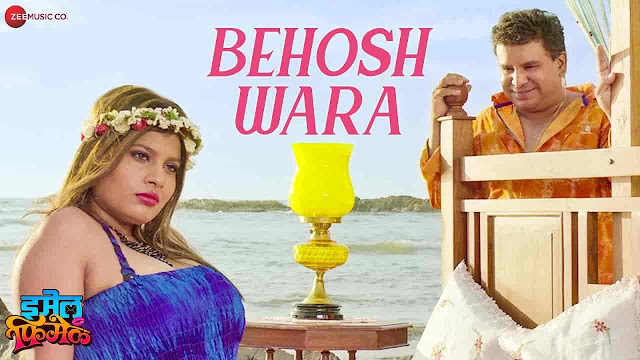 Behosh Wara Lyrics - Email Female | Sonu Nigam