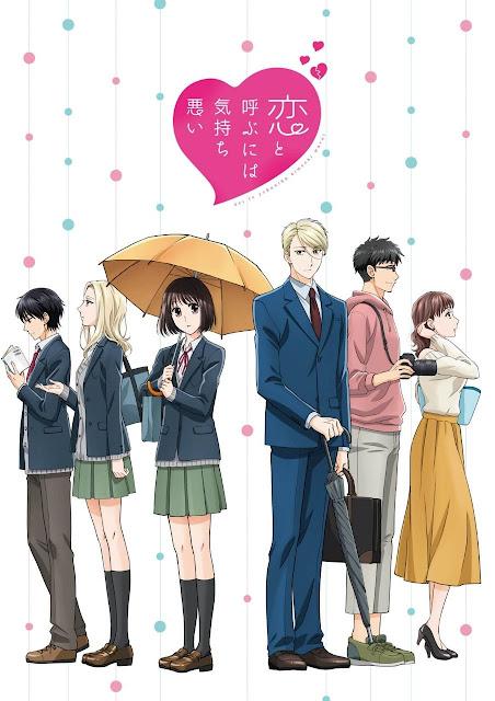 Anime Review: Koi to Yobu ni wa Kimochi Warui