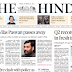 The Hindu PDF Free Download Daily 09th OCtober 2020 for UPSC, PCS and other State level Govt.examination
