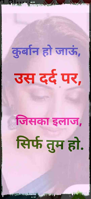 Shairi hindi