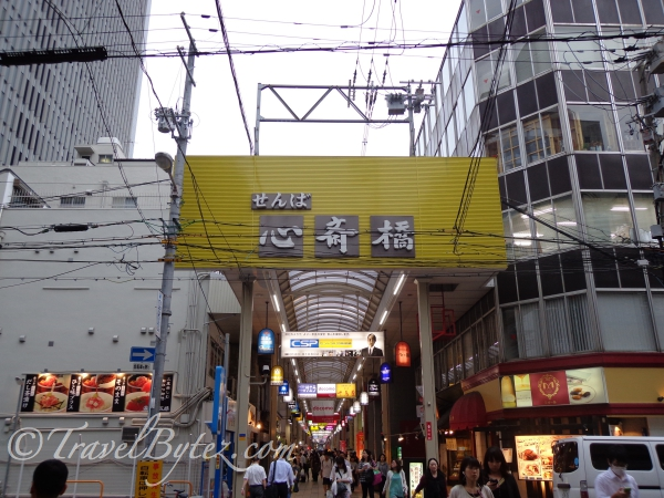 Shinsaibashi-Suji Shopping Arcade
