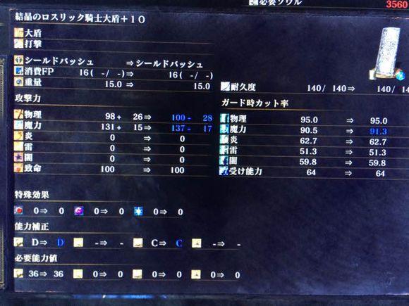 黑暗靈魂 3 好用武器盾牌推薦及分析 | 娛樂計程車