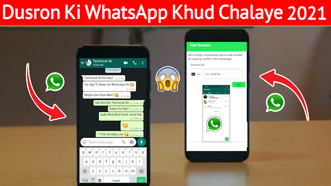 Top 10 WhatsApp Tracker Apps For Android