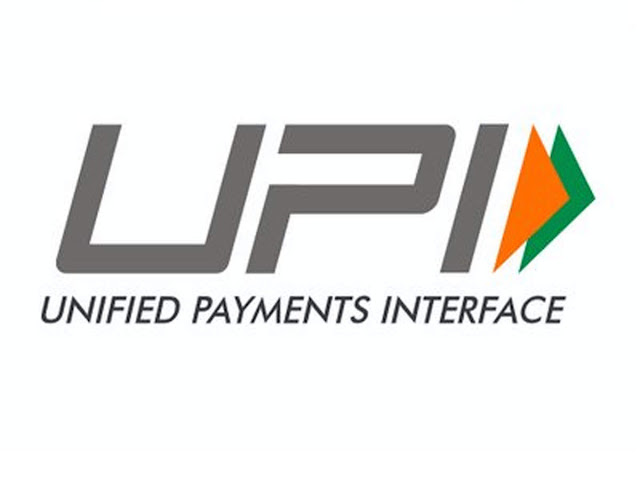 UPI का क्या फुल्लफॉर्म होता हैं? UPI Full Form In Hindi?