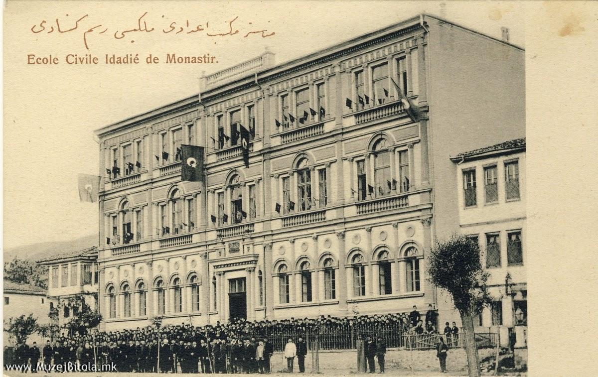 """Подготвително училиште за државни службеници. Денес Гимназија """"Јосип Броз Тито"""". Разгледница од јули 1905 година."""