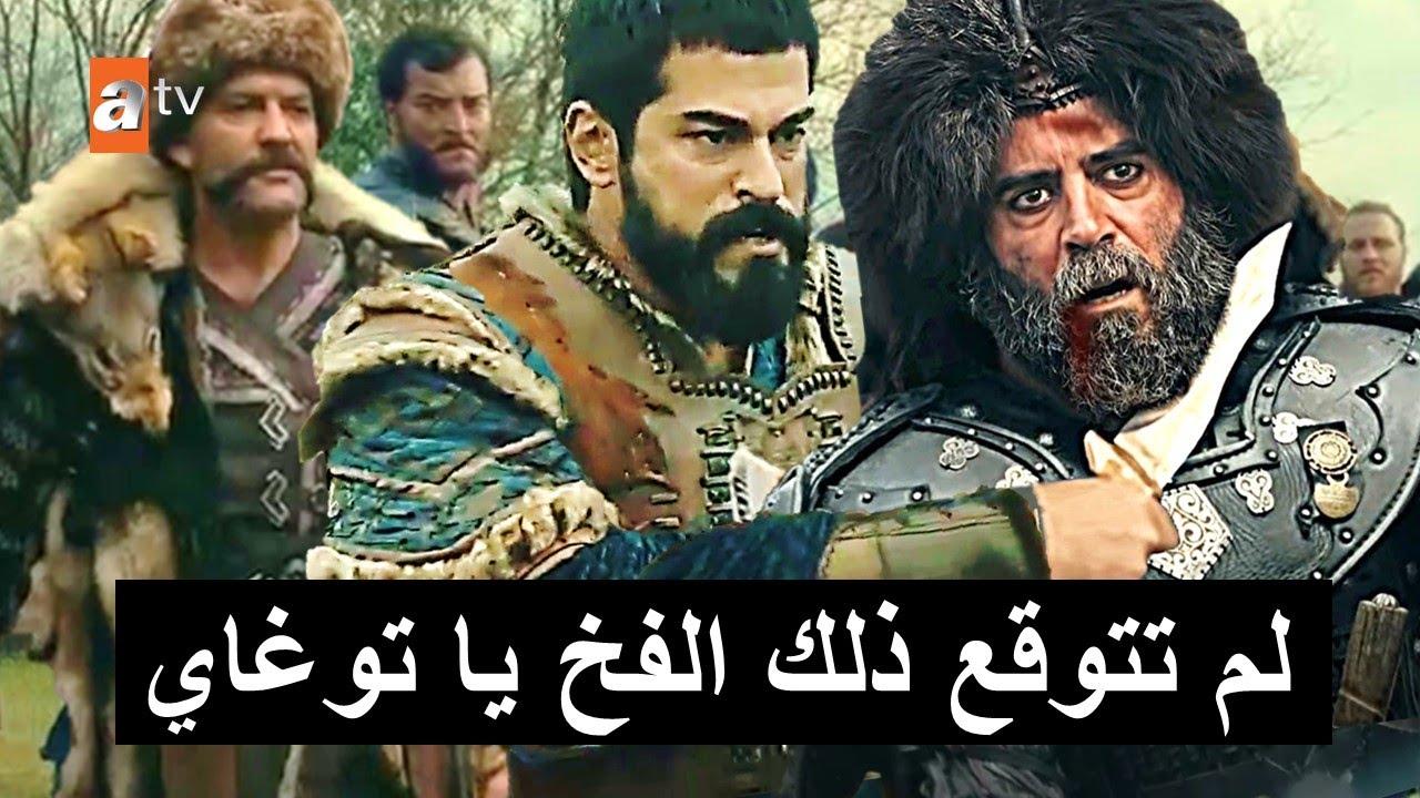 اعلان 2 قيامة عثمان الحلقة 57 مفاجأة الأحداث الأخيرة وبشرى سامسا