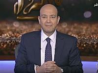 برنامج كل يوم 28/2/2017 عمرو أديب لقاء الرئيس مع شباب التأهيل اللسياسى