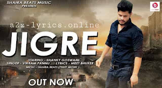 जिगरे Jigre Lyrics in Hindi | Vikram Pannu