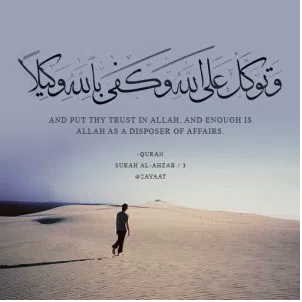 Kata Kata Bijak Ldr Islami