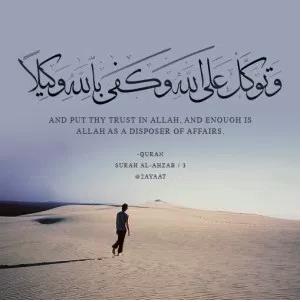 50 Kata Kata Mutiara Bijak Islami Kata Kata Mutiara Islam