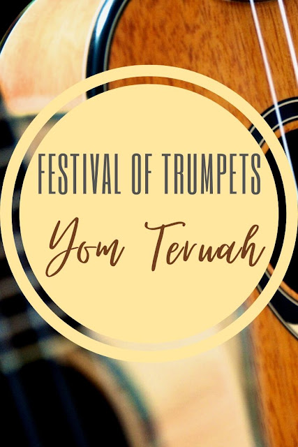 Happy Yom Teruah Greeting Card | Festival of Trumpets | | Day Of Shouting | 10 Free Beautiful Greeting Cards