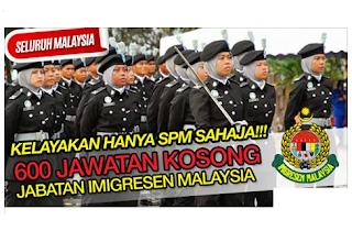 Pegawai Imigresen KP19 Kerja Kosong