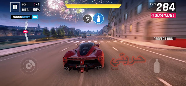 https://www.7oriety.com/2020/12/All-car-games.html