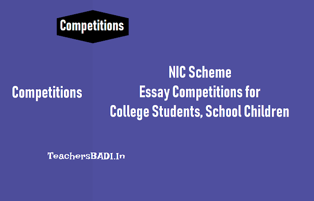 nic scheme essay competitions in the cause of national integration and communal harmony,essay competitions for college students and school children